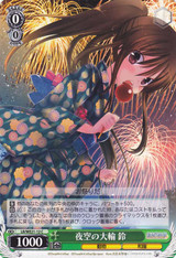 Rin, Large Bloom in the Night Sky LB/WE21-12