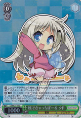Kud, Playing Catch With Pillows LB/WE21-13 Foil