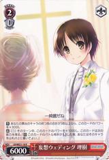 Riki, Daydream Wedding LB/WE21-18