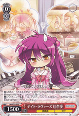 Kanata, Date Lovers LB/WE21-21