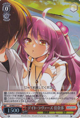 Kanata, Date Lovers LB/WE21-21 Foil