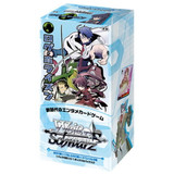 Log Horizon Booster BOX