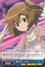 Minori, Apprentice Magician LH/SE20-P04