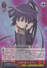 Akatsuki, Master's Ninja LH/SE20-03 Foil
