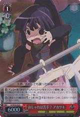 Akatsuki, Not Good at Dressing Herself? LH/SE20-06 Foil