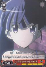 Akatsuki, Two's Waltz LH/SE20-11