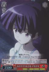 Akatsuki, Two's Waltz LH/SE20-11 Foil