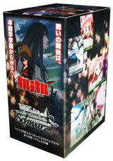 Kill La Kill  Booster BOX