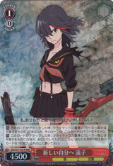 Ryuko, to a New Self KLK/S27-041R RRR