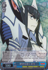 Satsuki, Being Ambitious KLK/S27-071R RRR