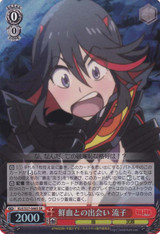 Ryuko, First Encounter with Senketsu KLK/S27-046S SR