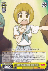 Mako, Not-so-great Daughter of Illegitimate Doctor KLK/S27-001