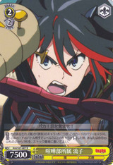 Ryuko, Fighting Club Member KLK/S27-007
