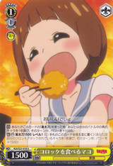 Mako, Eating Croquette KLK/S27-010