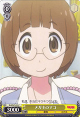 Mako with Glasses KLK/S27-013