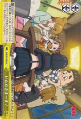 Itadakima-su! KLK/S27-020