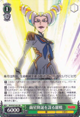 Ragyo, Planning for Birth of Cocoon Planet KLK/S27-021