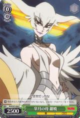 Ragyo, Satsuki's Mother KLK/S27-034