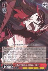 Ryuko, Decided to Wear and Finish the Fight! KLK/S27-042