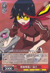 Ryuko, Re-Capturing Senketsu! KLK/S27-044