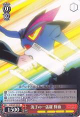 Senketsu, Ryuko's Outfit KLK/S27-045