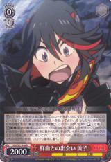 Ryuko, First Encounter with Senketsu KLK/S27-046