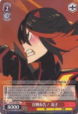 Ryuko, Declaration of War! KLK/S27-048
