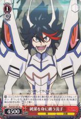 Ryuko, Wearing Junketsu KLK/S27-051