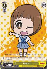 Chibi Mako KLK/S27-101