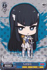 Chibi Satsuki KLK/S27-104
