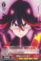 Ryuko, Power with Senketsu KLK/S27-T04