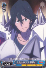 Sanageyama, Elite Four of the Student Council KLK/S27-T12
