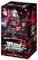 Sword Art Online II Booster BOX