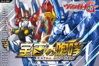 Cosmic Roar Booster BOX