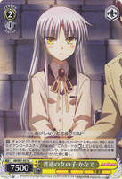 Kanade, Normal Girl AB/W31-027
