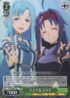 Asuna & Yuuki SAO/SE26-18