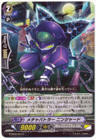 Extreme Battler, Ninjard G-EB03/047 C