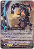 Slap-tail Dragon G-BT14/017 RR
