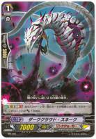 Dark Cloud Snake MB/082 PR