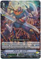 Asura Kaiser V-BT01/012 RRR