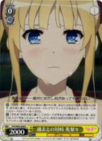 Eriri, Confronting the Past SHS/W56-008 R