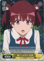 Izumi, Strong Obsession SHS/W56-016 C