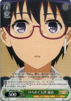 Tomoya, Sudden Enlightenment SHS/W56-045 C