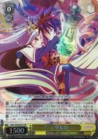 "Sora & Shiro, ""Blank"" NGL/S58-001S SR"