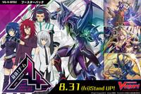 【X4 Set】V Booster Set 02 Strongest! Team AL4 Shadow Paladin VR RRR RR R C