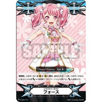 Imaginary Gift Force Aya Maruyama V-GM/0124