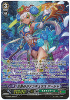 Requested vanguard single card Set(Neo Nectar)
