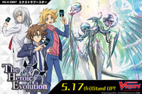 【Pre Order】V Extra Booster 07 The Heroic Evolution Booster Carton