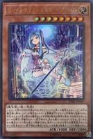 Witchcraft Master Verre DBIC-JP019 Ultra Rare