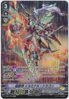 Ultra Beast Deity, Illuminal Dragon V-EB07/SP03 SP